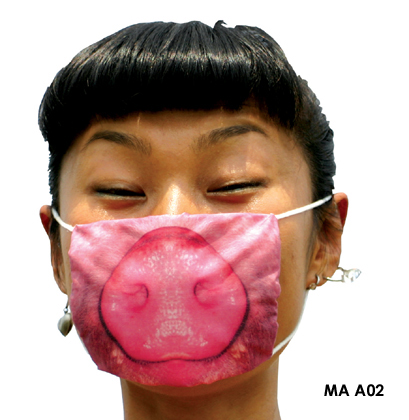 Pig_mask__code-1